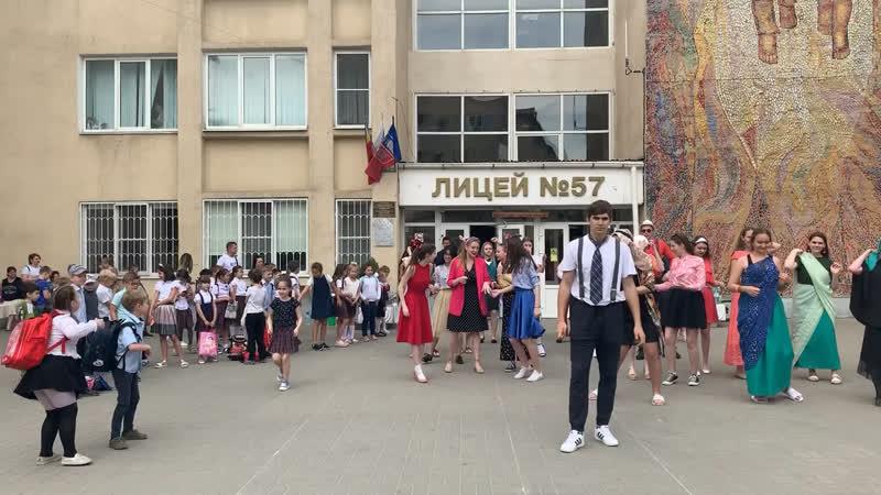День переодеваний Аррива Выпуск 2019
