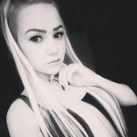 Ксения Дружинина фото