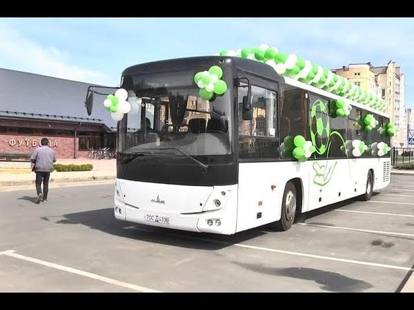 Пинской академии футбола подарили новый автобус