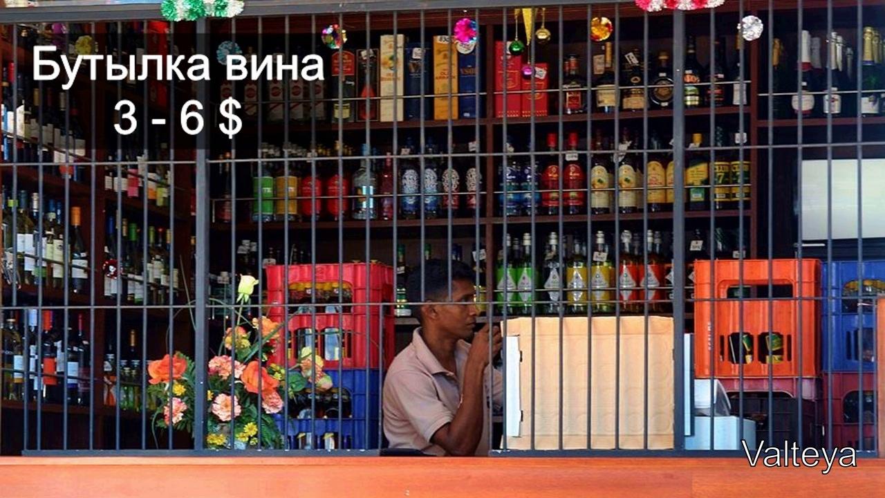 Цены на Шри Ланке 9VKkeyVrksg