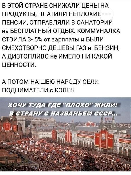Фото №456246020 со страницы Алексея Скугаревского