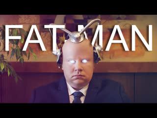 Fat-man (#евгенийкулик)