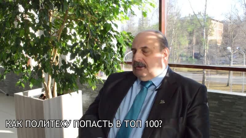 Интервью с Зефировым Владимиром Игоревичем от Кейс-клуба СПБПУ!