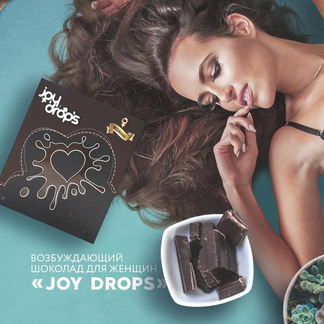 "Афродизиак шоколад ""Joy Drops"""
