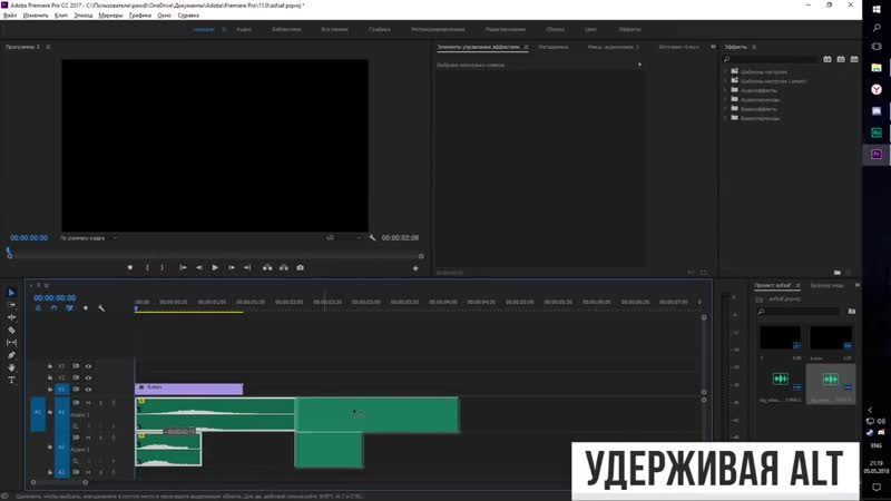Звуковые эффекты для видео (SFX) - ЗВУКИ ДЛЯ ПЕРЕХОДОВ (SoundPack)