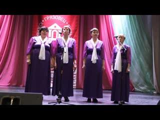 Вокальный коллектив «Гармония», Анохинский СДК, рук-ль Балашова Ирина Викторовна