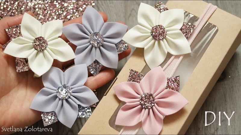 Милые цветы для волос из фоамирана Заколка Повязка