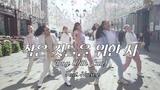 K POP IN PUBLIC BTS (