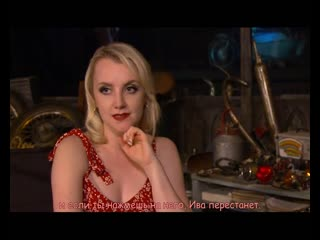Harry potter actors play would you rather forbidden forest edition