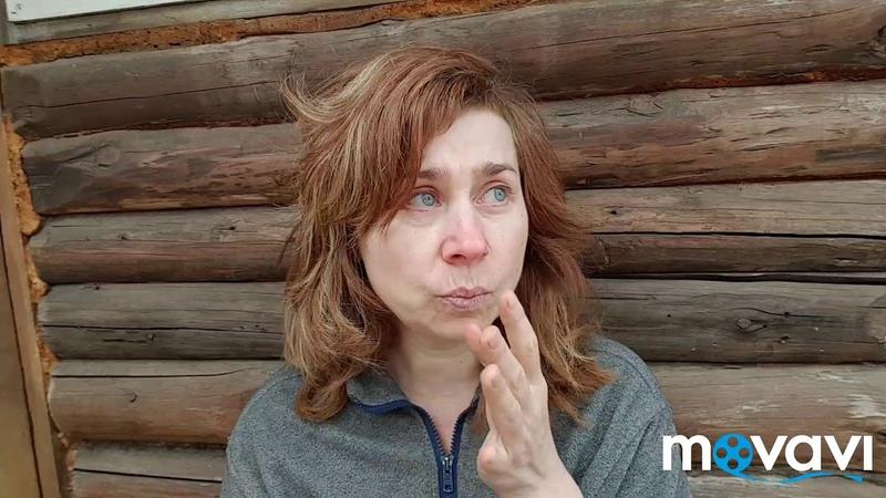 Беда у Елены Мороз Городские колхозники