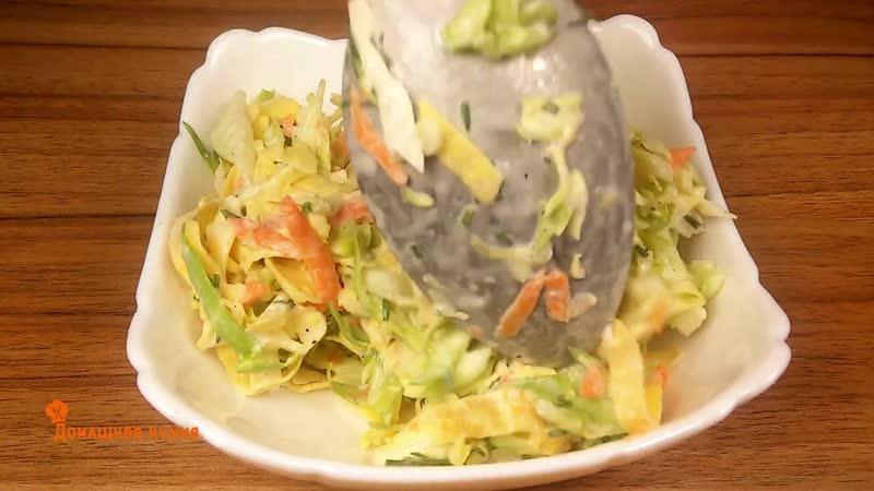 Новый весенний салат из молодой капусты. Ну ОЧЕНЬ вкусно!