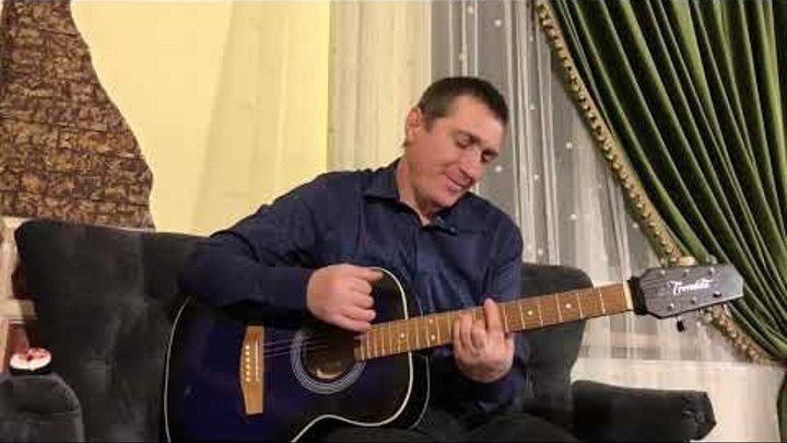 Автор-исполнитель, Сергей Лукашин Избранница