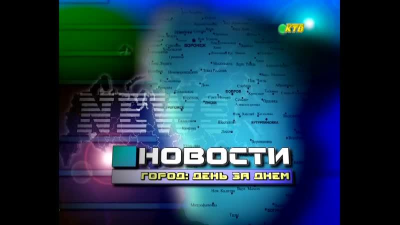 Благотворительный фонд Рождественского бала г. Нововоронеж