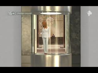 Тайны Чапман срывая башню 12 04 2019 смотреть онлайн