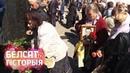20 гадоў пасля трагедыі на Нямізе 20 лет после трагедии на Немиге Белсат