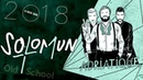 Solomun Adriatique Old School Dj Music Room 2018