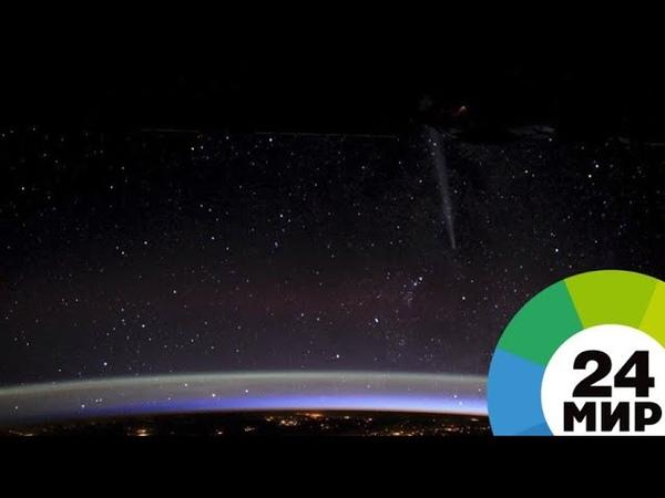 Космические гости зачастили в Самаре вслед за Красноярском упал метеорит - МИР 24