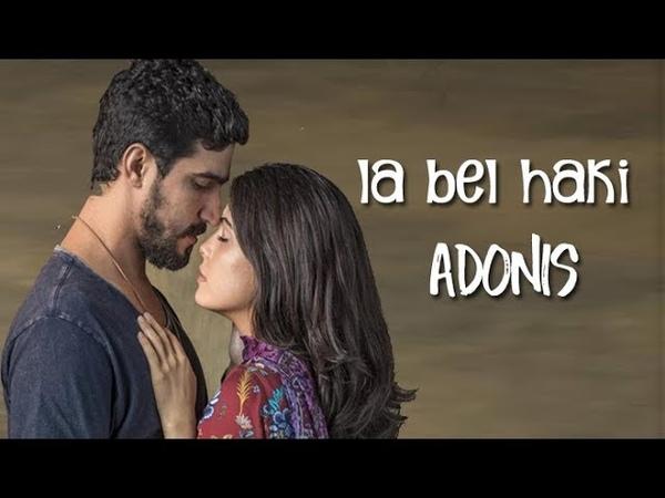 Adonis - La Bel Haki (Tradução) Órfãos da Terra (Lyrics Video) HD.