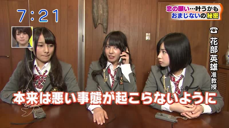 121225 NMB48 no Teens Hakusho 39