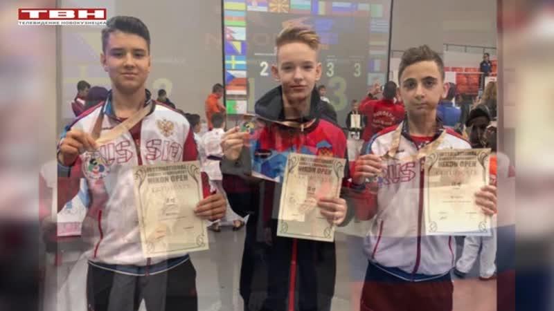 Медали каратистов в Болгарии