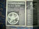 Phantasmagoria-Poziv U Raj 1989(Cro Goth-Post Punk)