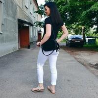 Татьяна Степанюк