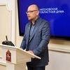 Andrey Mardasov
