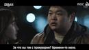 [Yooмi♡Sub] Партнёры по правосудию (03-04/32) [рус.саб]
