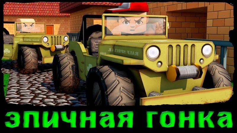КУБЕЗУМИЕ 2 3D FPS ONLINE ЭПИЧНАЯ ГОНКА 2019