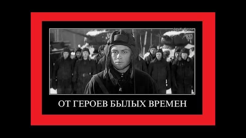 От героев былых времён музыка из фильма Офицеры Владимир Златоустовский