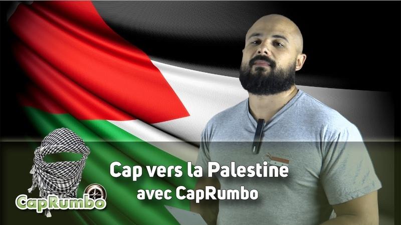 Cap vers la Palestine - Le documentaire VOSTFR