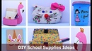 Smart DIY School Supplies Ideas and Back to School Hacks School Supplies Ideas by Aloha Crafts