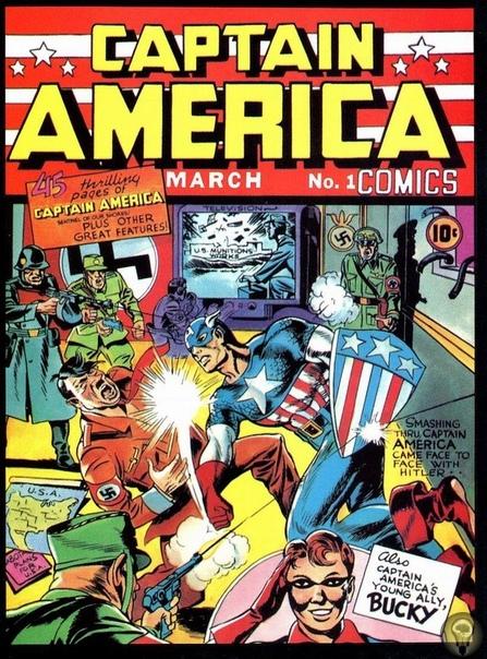 Эпоха супергероев