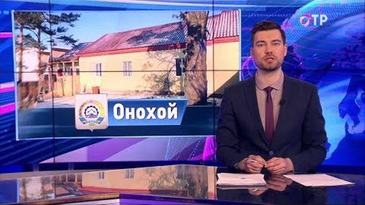 Малые города России Онохой городок о котором не пишут местные поэты