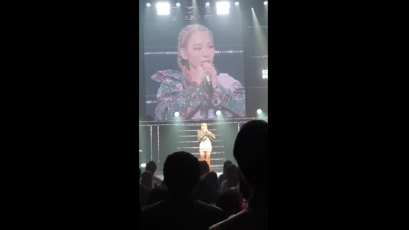 13.04.19 Taeyeon @ Signal Concert, Fukuoka