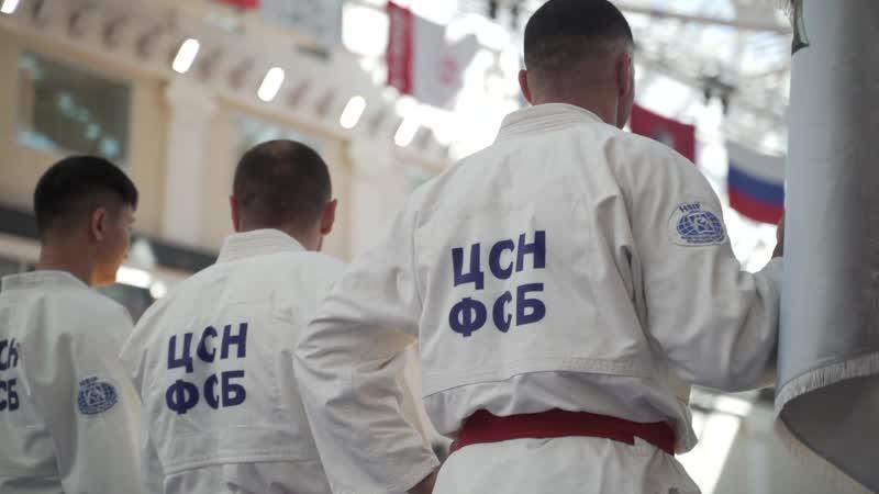 «Кубок вызова» по рукопашному бою, посвящённый 45-летию управления «А» ЦСН ФСБ России