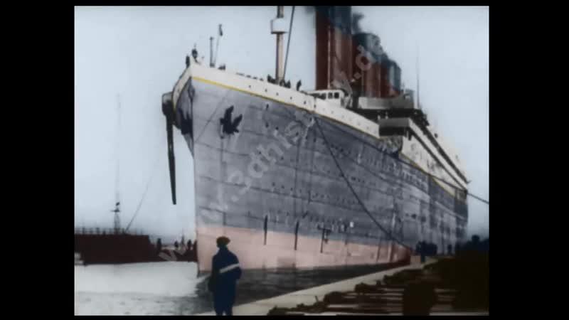 Титаник в цвете Titanic Footage Color
