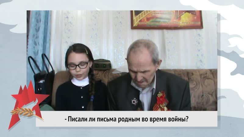 Гайфуллин Назиф Гизбеевич, Республика Башкортостан, Балтачевский р–н, д. Штанды