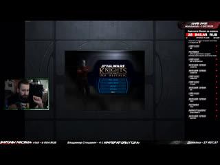 Валай проходит Star Wars: Knights of the Old Republic (#7 — Коррибан)