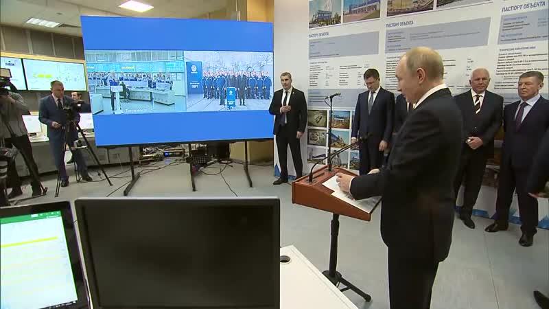 Владимир Путин дал старт работе Балаклавской и Таврической ТЭС, а также подстанции «Порт» в Тамани.