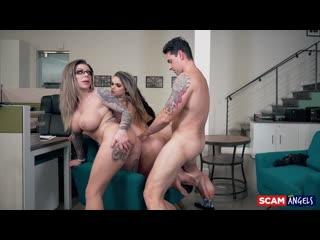 Valentina nappi, karma rx, athena faris порно
