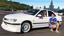 ТАКСИ с САМИ НАСЕРИ по Москве Taxi Marseille 2018