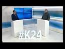 Писатель-фантаст Святослав Владимирович Логинов - новое интервью на ТВ