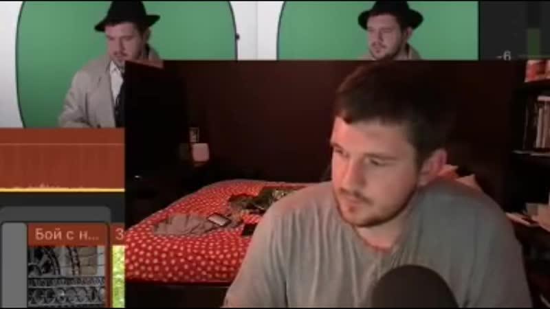 Ай, Как Просто! Стас сливается перед хейтером в теме видеомонтажа