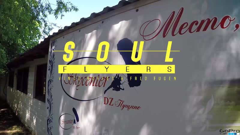 GoPro: Soul Flyers 13,500 ft Above Serpukhov