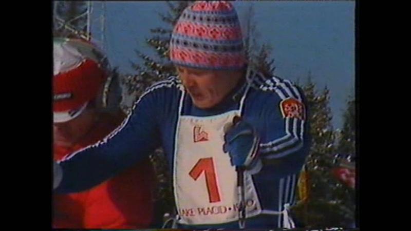 Lace Placid 1980 talviolympialaiset 15 km n hiihto Juha Mieto Thomas Wassberg