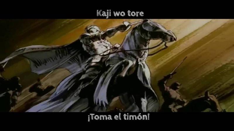 Susumu Hirasawa Kaji wo tore || Sub español Romanji || BERSERK (1997) AMV