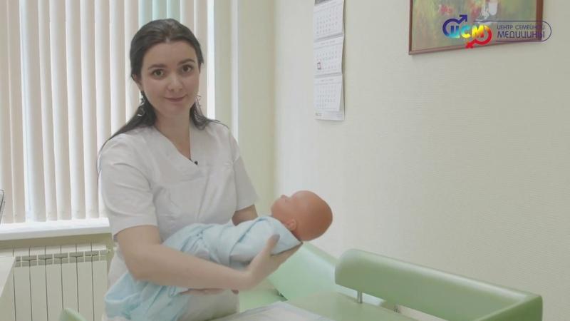 Как пеленать новорожденного. Простая инструкция
