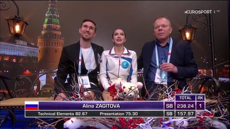 Alina Zagitova European Champs 2018 FS 1 157.97 B
