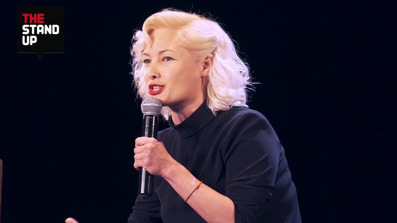 Наталья Гарипова на The Stand Up